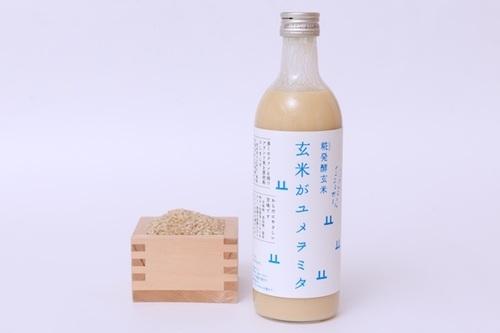 糀発酵玄米《玄米がユメヲミタ》1