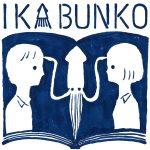 ikabunko_cover_iconA
